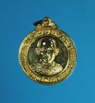 7739 เหรียญพระครูวิจิตร วัดท่าเรือ กาญจนบุรี ปี 2524 กระหลั่ยทอง 20