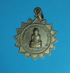 7750 เหรียญหลวงพ่อทวด นิรภัย วัดแหลมวัง สงขลา ปี 2520 เนื้อทองแดง 75