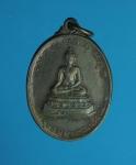 7752 เหรียญหลักเมืองบุรีรัมย์ เนื้อทองแดง 45