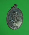 7754 เหรียญหลวงพ่อไวทย์ วัดดอนวาส ชุมพร ปี 2548 เนื้อทองแดงรมดำ 29