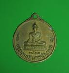 7769 เหรียญพระพุทธ วัดอินทราประชาราม นครนายก ปี 2517 เนื้อฝาบาตร 35