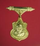7787 เหรียญเปิดอนุสาวรีย์ หลวงพ่อดอนตัน จังหวัดน่าน กระหลั่ยทอง 43