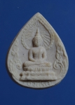 พระผง พระพุทธอังคีรส หลวงปู่ดุลย์ อตุโล วัดบูรพาราม (N37182)