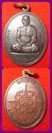 เหรียญหลวงพ่อเอื้อน วัดวังแดงใต้ ปี ๒๕๔๗ สวยมีโค๊ต