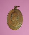7885 เหรียญพระเทพญาณเวที วัดธรรมประดิษฐ์ สงขลา เนื้อทองแดง 75
