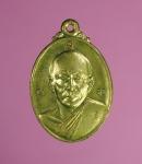 7886 เหรียญหลวงพ่อสาคร วัดหนองกรับ ระยอง ปี 2547 กระหลั่ยทอง 67