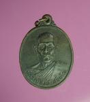 7898 เหรียญหลวงปู่สิงห์ วัดป่ามัดกา ศรีษะเกษ ปี 2519 เนื้อทองแดง 73
