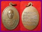 เหรียญหลวงพ่อชิน วัดมณีไพร ๒๕๑๔ สวย