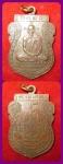 เหรียญหลวงพ่อชาญ ชาโนภิขุ สำนักสงฆ์วัดป่าเขากลางบุญ สวย