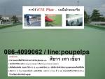 ฝ่ายขาย ปูเป้0864099062 line:poupelps สินค้าK15 Plus Waterproof สารโพลิยูริเทน ส