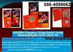 ฝ่ายขาย ปูเป้0864099062 line:poupelps สินค้าASE30DH Multi Purpose Light ไฟฉายอเน