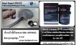 ฝ่ายขาย ปูเป้0864099062 line:poupelps สินค้าSeal X pert PS107  อีพ็อกซี่แห้ง5นาท
