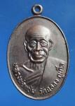 เหรียญหลวงพ่อแช่ม วัดฉลอง จ.ภูเก็ต ปี38 ( N37805)