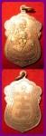 เหรียญหลวงปู่ทวด หลวงพ่อเนียน สำนักสงฆ์ต้นเลียบ พิมพ์พุทธซ้อน ปี ๒๕๓๙ รุ่นแรก  เ