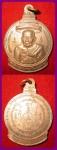 เหรียญสมเด็จพระสังฆราชอยู่ ญาโณทัย พิธีชุดสิทธัตโถ รุ่นไตรมาส ปี ๒๕๑๗  เนื้อทองแ