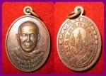 เหรียญหลวพ่อแถม วัดช้างแทงกระจาด ปี ๒๕๔๘ สวย