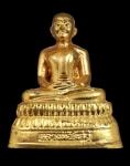 พระบูชาตั้งหน้ารถ หลวงพ่อในกุฏิ วัดกุยบุรี ประจวบคีรีขันต์ ปี 45 กะไหล่ททองเดิม