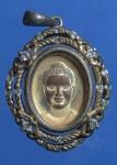 เหรียญ เม็ดแตง วัดพระธรรมกาย (N37838)