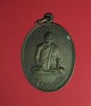 8159 เหรียญอาจารย์เปิง วัดชินวราราม ปทุมธานี  ปี 2521 เนื้อทองแดง 46