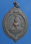 เหรียญพุทธสันติปารังกรศรีพิงคนครมงคล ครูบาอินถา สุขวฑฒโก ปี 2519 (N38034)