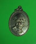 8182 เหรียญพ่อท่านชู วัดปากพล  พัทลุง เนื้อทองแดง 52