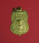 8418 เหรียญหลวงพ่อวุ้น วัดหนองแก้ว ปราจีนบุรี 48