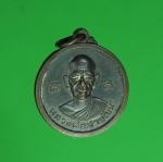 8442 เหรียญหลวงพ่อสายัณห์ วัดนักสงห์พระธาตุน้ำตกชะนาง สุโขทัย เนื้อทองแดง รมดำ 8