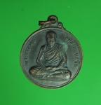 8446 เหรียญอาจารย์มนัส จังหวัดตราด ปี 2521 เนื้อทองแดง 33