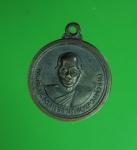 8447 เหรียญหลวงพ่อจิ่น วัดคานรูด จันทบุรี ปี 2518 เนื้อทองแดงรมดำ 24