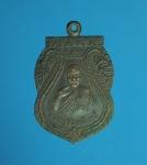 8512 เหรียญหลวงพ่อนาค วัดหัวหิน ประจวบคีรีขันธ์ ปี 2537 เนื้อทองแดง 47