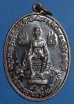เหรียญพญาบรมอนุวงศ์ชัยชนะ  รุ่นแรกถวายช้าง ปี59 จ.ชัยภูมิ (N38544)