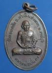 เหรียญ หลวงพ่อมั่นคง วัดดอนคลัง ราชบุรี ปี19 (N38563)