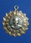 เหรียญพระครูวชิรกิจโสภณ(หลวงพ่อสุข) วัดเขาตะเครา จ.เพชรบุรี (N38565)