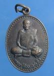 เหรียญรุ่น๑หลวงปู่ด้วง วัดเขาประตูชัย จ กำแพงเพชร (N38599)