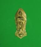 8544 เหรียญนางกวัก แท่นดงรัง กาญจนบุรี ปี 2515 กระหลั่ยทอง 20