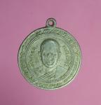 8615 เหรียญหลวงพ่อสมชาย วัดเขาสุกิม  จันทบุรี เนื้ออลูมิเนียม 24
