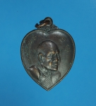 8628 เหรียญอาจารย์ฝั่น อาจาโร สกลนคร (ปลอมไม่ขายให้ดูเป็นตัวอย่าง) 95