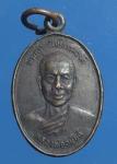เหรียญพระครูพิทักษ์ธรรมวงศ์ วัดพิทักษ์ธรรมาราม ปี34 ที่ระลึกงานผูกพัทธสีมา จ.พัง