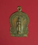 8682 เหรียญหลวงปู่แดง วัดศรีมหาโพธิ์ ปัตตานี เนื้อทองแดง 49