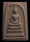 พระสมเด็จหลวงปู่มีชัย กามฉินฺโท แร่เหล็กน้ำพี้ คุ้มภัย จ.อุตรดิตถ์ ( N38734)