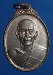 เหรียญ ที่ระลึก พระราชวรเวที ในงานฉลอง อายุครบ72ปี วัดช่องลม จ.ราชบุรี (N38743)