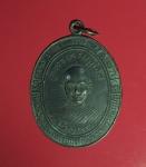 8685 เหรียญหลวงพ่อสง่า วัดหนองม่วง ราชบุรี (ไม่ขายปลอมให้ดูไว้เป็นตัวอย่าง) 95