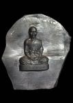 หลวงพ่อทอง วัดพระพุทธบาทเขายายหอม อ.เทพสถิต จ.ชัยภูมิ (N38868)
