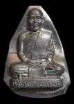 หลวงพ่อทอง วัดพระพุทธบาทเขายายหอม อ.เทพสถิต จ.ชัยภูมิ (N38872)