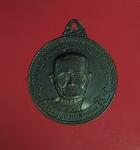 8696 เหรียญหลวงปู่แหวนสุจิณโณ วัดดอยแม่ปั่ง เชียงใหม่ (ปลอมไม่่ขายให้ดูเป็นตัวอย