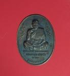 8712 เหรียญหลวงพ่อคูณ วัดบ้านไร่ นครราชสีมา ปี 2536 เนื้อทองแดง 38