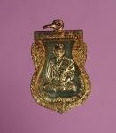 8751เหรียญหลวงพ่อสำเร็จ วัดหนองคุ้ม นครราชสีมา เนื้อทองแดงผิวไฟ 38