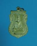 8775 เหรียญหลวงพ่อเพ็ง วัดออมน้อย สมุทรสาคร ปี 2508 กระหลั่ยเงิน 1