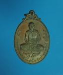8785 เหรียญหลวงพ่อสนธิ์ วัดอรัญญานาโพธิ์ นครพนม ปี 2520 เนื้อทองแดง 37