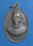 เหรียญเจ้าพ่อพญาแล ปี 2530 เนื้อทองแดง จ.ชัยภูมิ (N39094)
